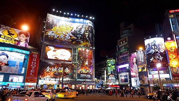 Taipei Ximending District
