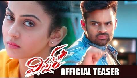 Sai Dharam Tej's Winner Telugu Movie Teaser