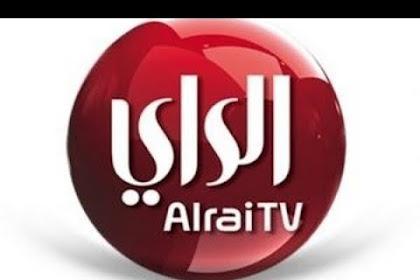 Alrai HD - Nilesat Frequency