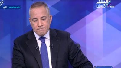 أحمد موسي .. لو تعرفوا اللي بيهدد مصر مش هتناموا بالليل