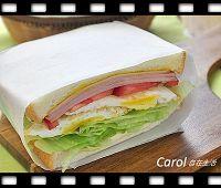 http://caroleasylife.blogspot.com/2016/10/picnic-sandwich.html