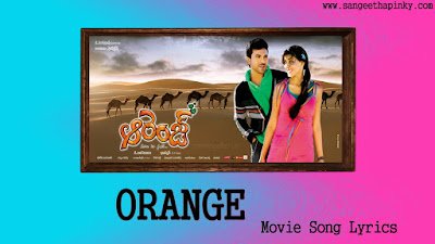 orange-telugu-movie-songs-lyrics
