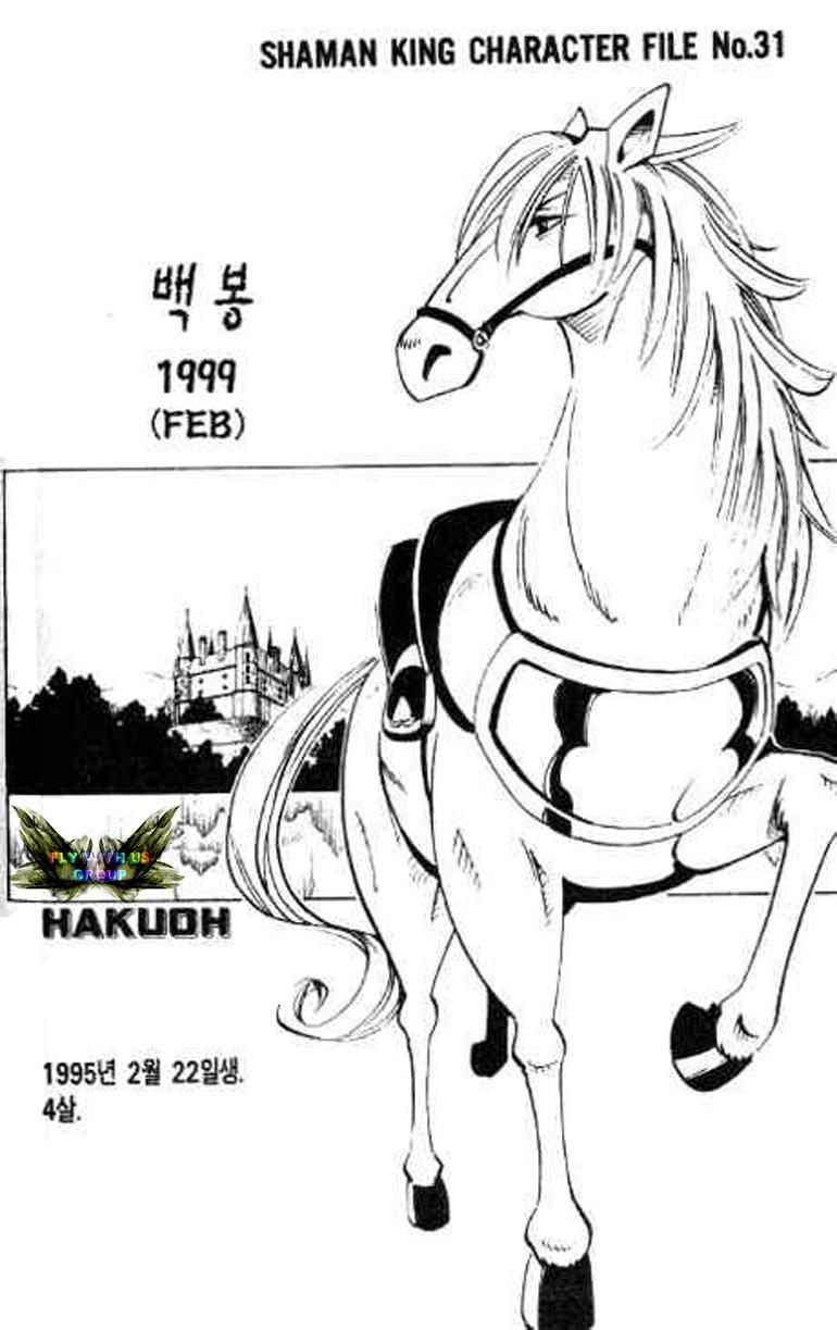 Shaman King [Vua pháp thuật] chap 61 trang 4