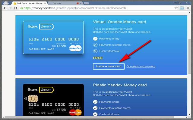 http://www.alsa3k.com/2016/07/Get-a-virtual-MasterCard-card-to-activate-the-free-paypal.html