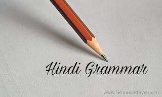 Online hindi grammar book
