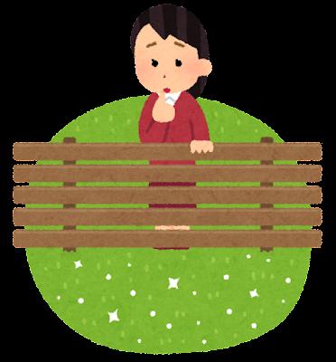 隣の芝生は青いのイラスト(女性)