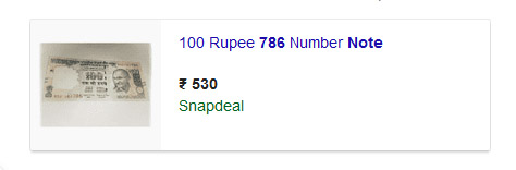 786-number-note-kaise-beche