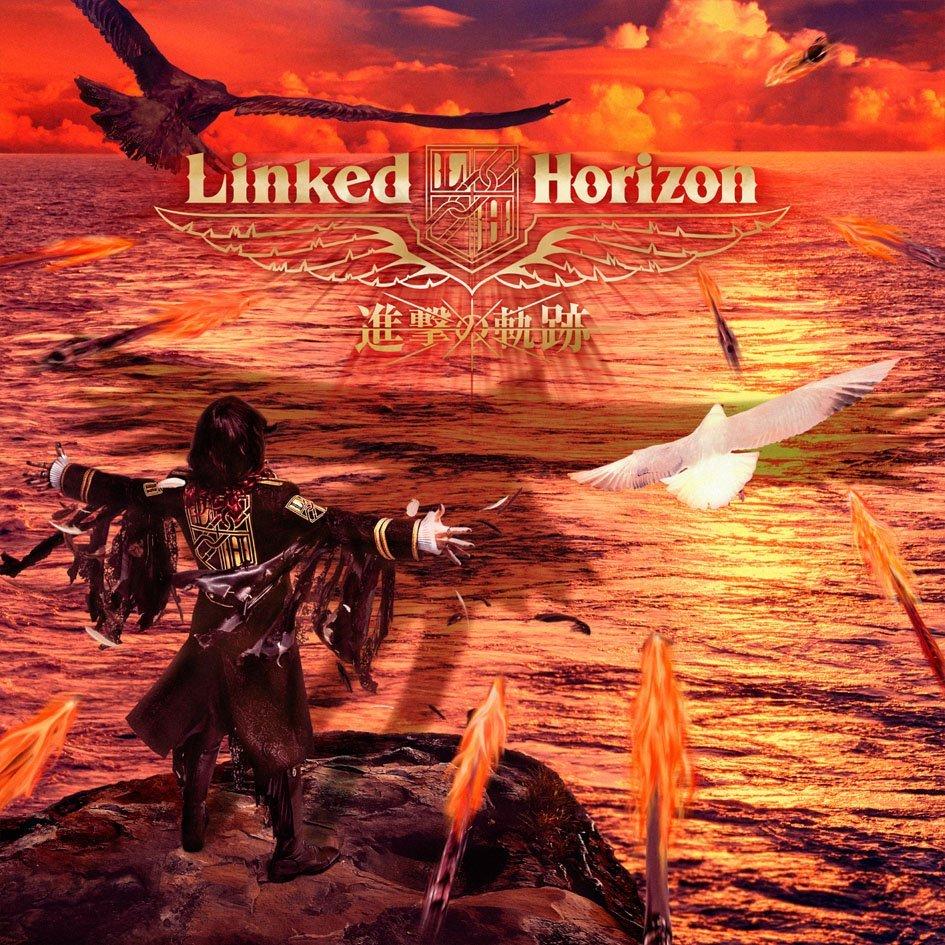 linked horizon seishun wa hanabi no you ni