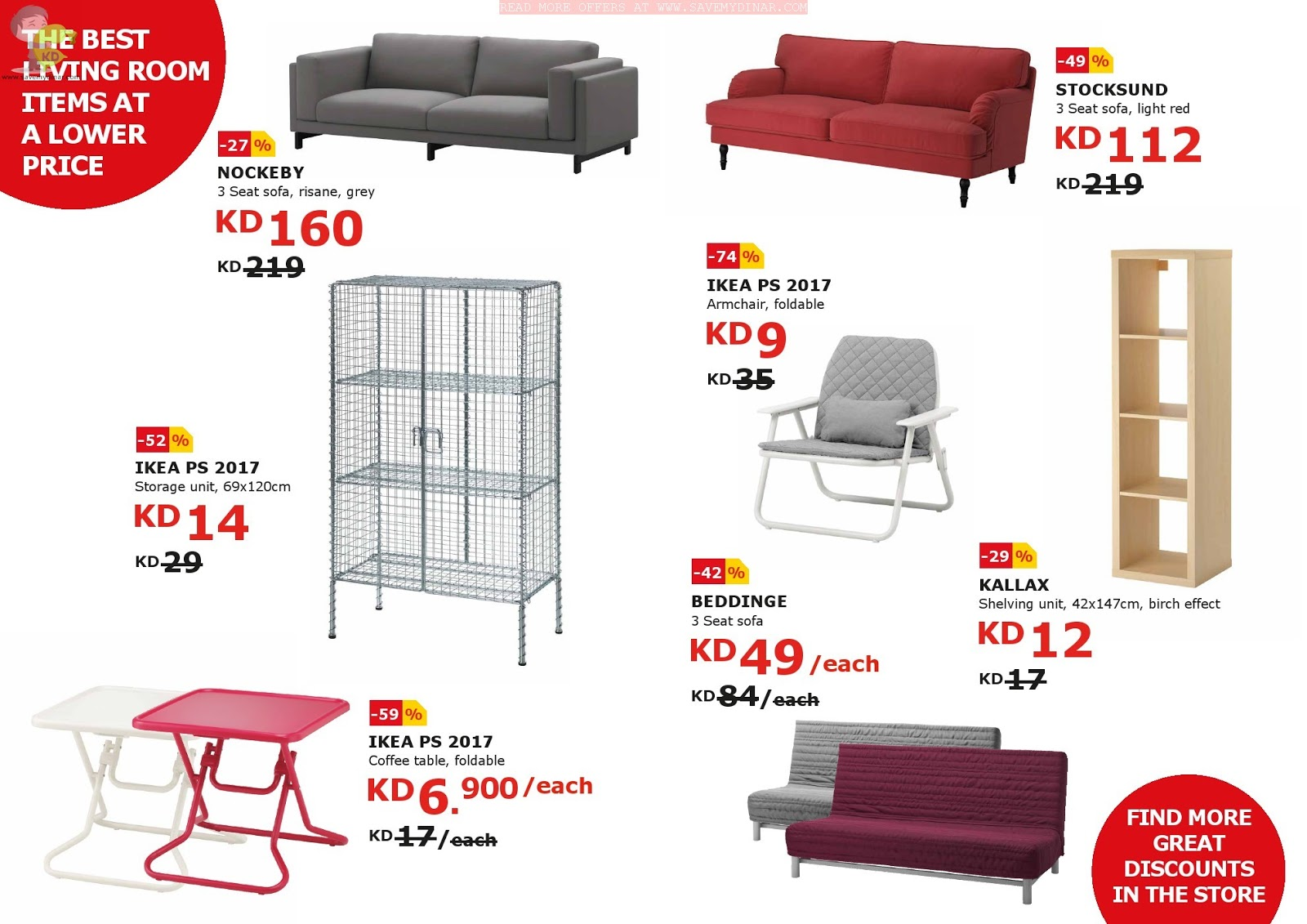 Banks For Sale >> IKEA Kuwait - Spring SALE (Full Brochure) | SaveMyDinar ...