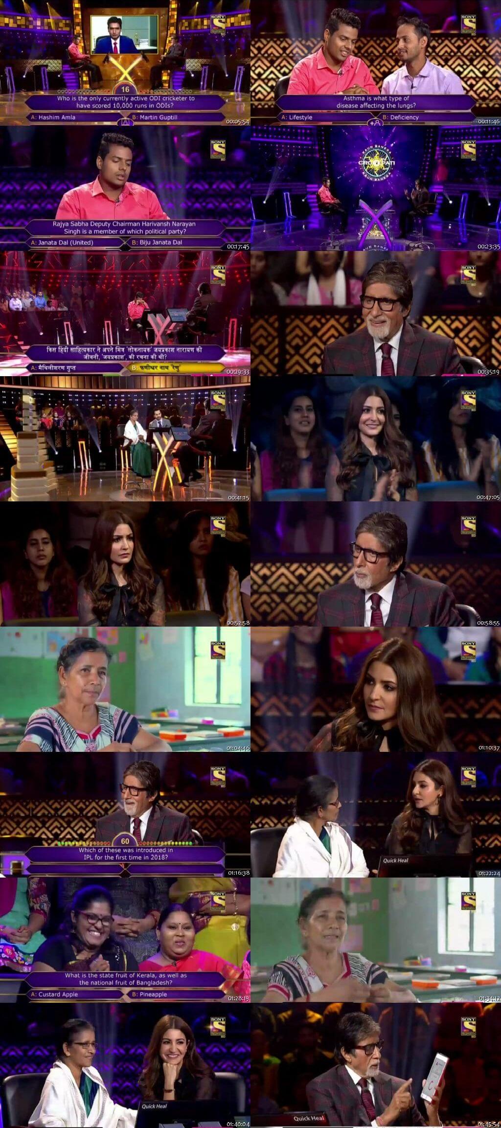 Screenshots Of Hindi Show Kaun Banega Crorepati Season 10 2018 21st September 300MB 480P HD