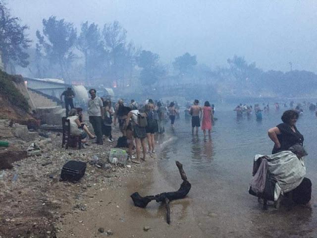 Πόρισμα Περιφέρειας: Χάος μεταξύ των υπηρεσιών στην αρχή της φωτιάς