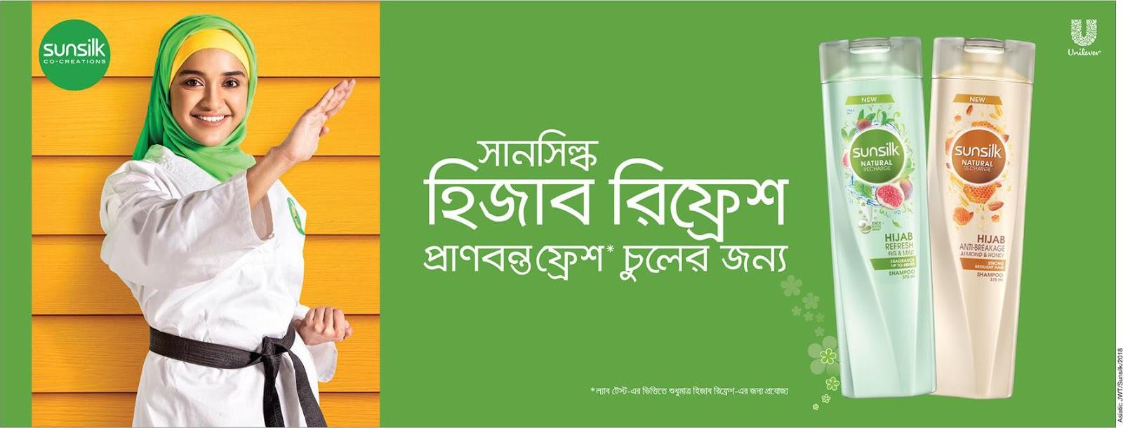 Sunsilk Shampoo Ad Cast