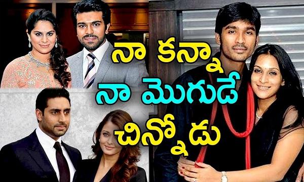 Top 10 Indian Celebrity Couples – INFOBHARTI.COM