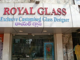 Royal Glass‎