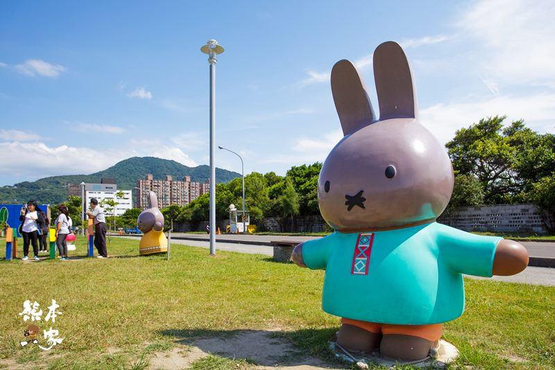 八里IG打卡景點|米飛兔公園|八里文化公園~假日親子好去處