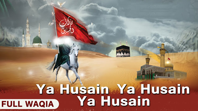 """_Aqidah musrikin: """"Ya Husein"""""""
