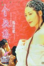 New Jin Ping Mei 3 (Jin Ping Mei) (1996)