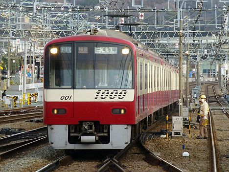 京浜急行電鉄 特急 三浦海岸行き1 1000形幕車(2013年三浦マラソンに伴う運行)