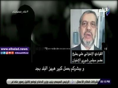 عمليات تهز البلد, العمليات الارهابية, احمد موسى, الاخوان المسلمين,