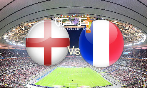 مشاهدة مباراة انجلترا وفرنسا