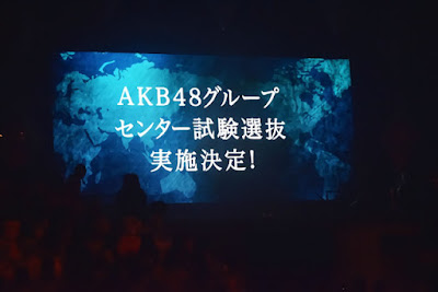 AKB48 Group Members will be tested through Exam Center