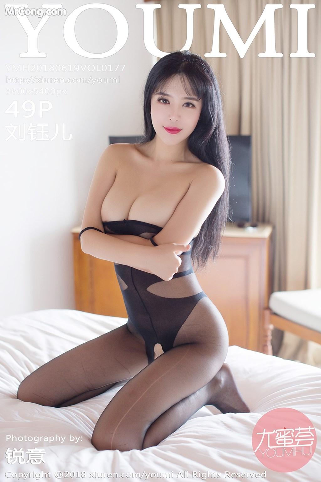 YouMi Vol.177: Người mẫu Liu Yu Er (刘钰儿) (50 ảnh)