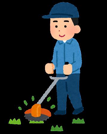 草刈り機のイラスト