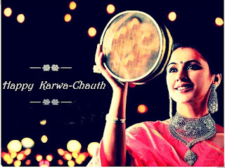 karva chauth moon rising time in all over the india
