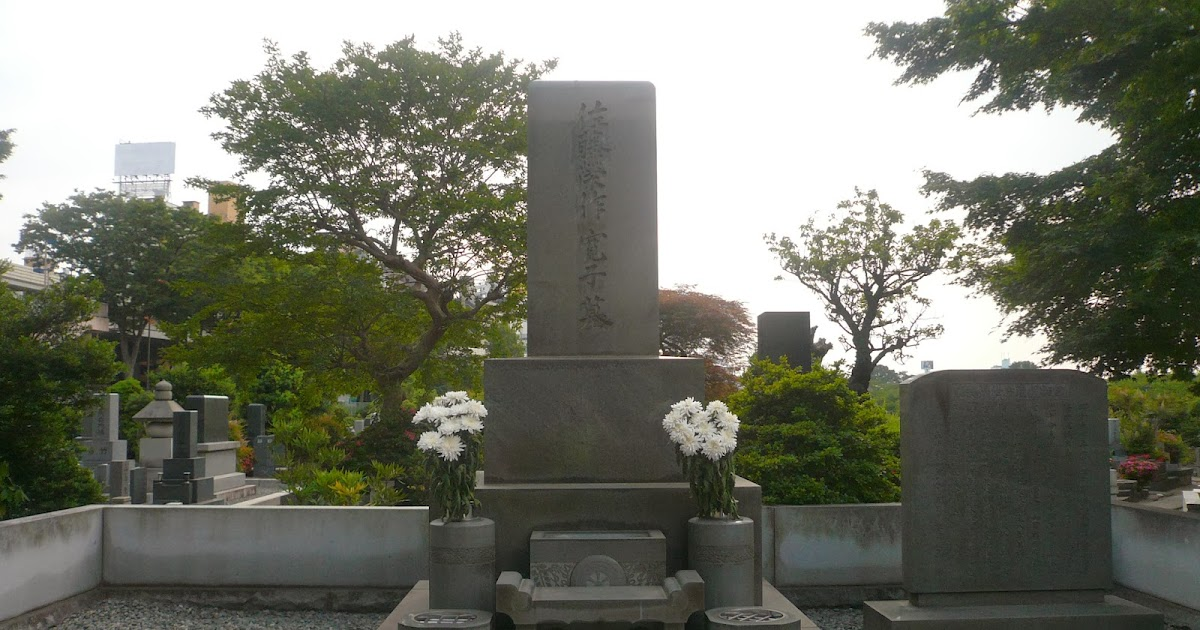佐藤栄作(さとう えいさく)