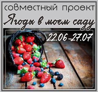 http://scrapbee-ru.blogspot.ru/2016/07/4-2.html
