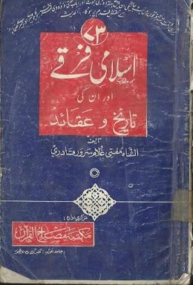 73 Islami Firqay aur unkay Aqaid Urdu Book by Dr Ghulam Sarwar Qadri.pdf