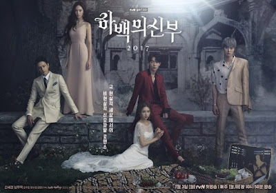 Tracklist : OST. Bride of The Water God 하백의 신부 2017