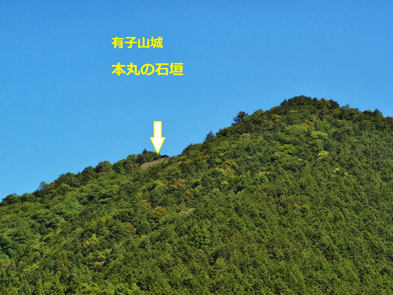 西国の山城  Original text