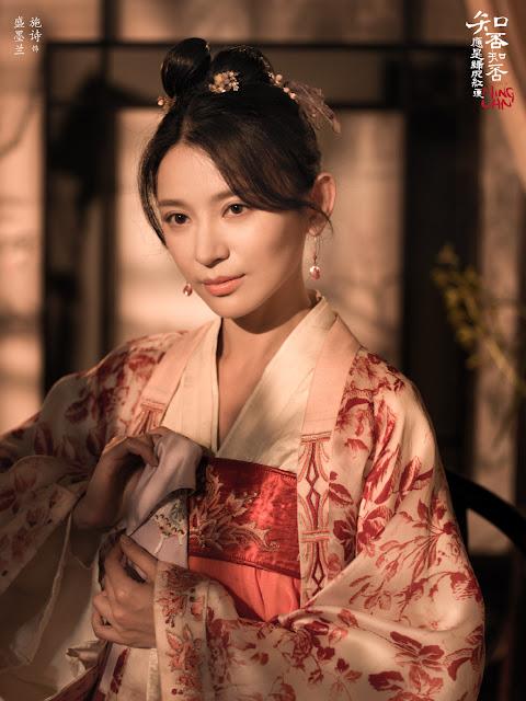 Minglan Kira Shi Shi