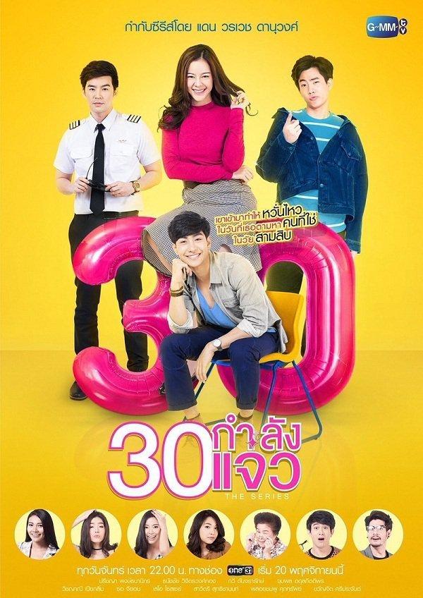Xem Phim 30 Vẫn Còn Xuân - 30 Gumlang Jaew The Series