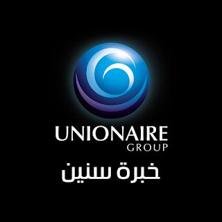 مجموعة شركات Unionaire  تعلن مجموعة شركات يونيون إير عن توفير  1000 فرصة عمل جديدة