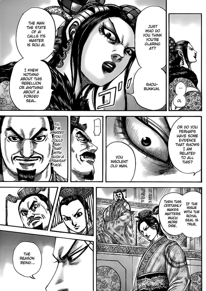 Kingdom - Chapter 418