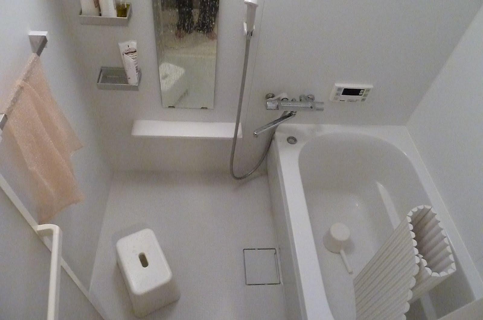 Japanisches Badezimmer | Villa Alba Marken Trecastelli Firma ...