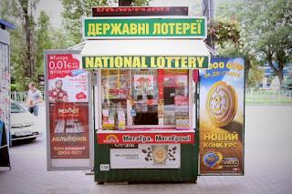 Верховний суд не визнав виграш у лотерею на 2 мільйони, бо квиток був бракований
