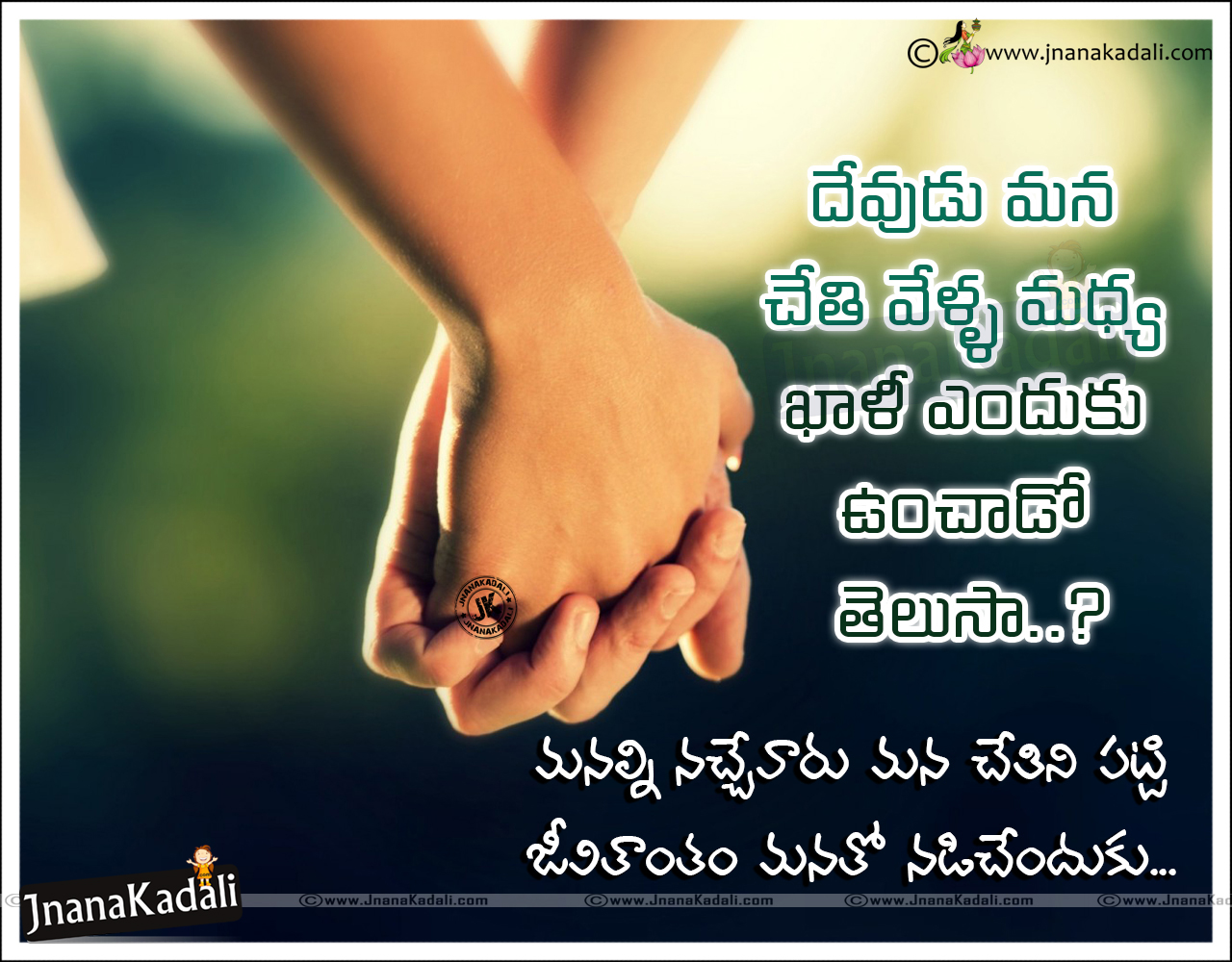 Value Of Life Quotes Telugu Inspirational Relationship Value Messages Quotes With Hd