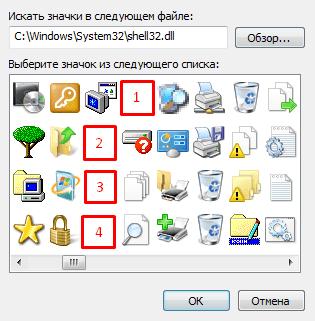 каталог стандартных картинок программ