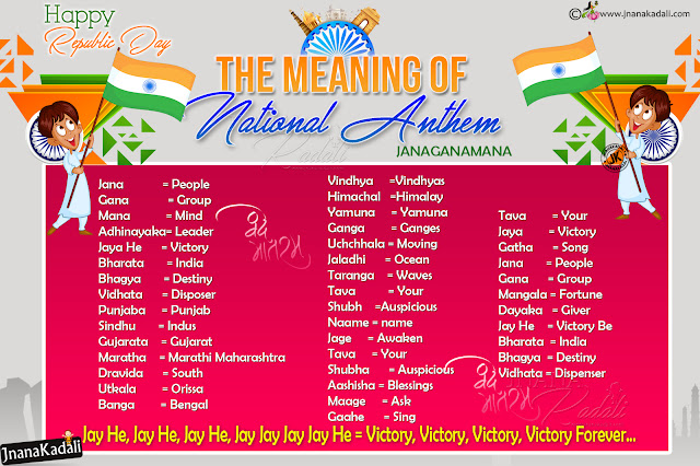 national anthem meaning in english, indian national anthem meaning in english, happy republic day greetings in english