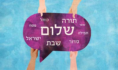 Eu deveria rezar em hebraico mesmo sem entender?