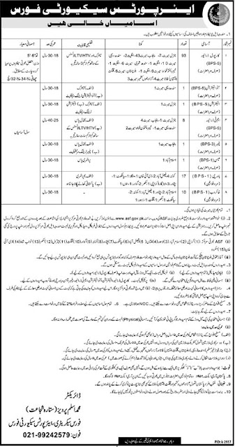 Airport Security Force ASF Jobs 2019 Download Application Form airport security force jobs,jobs,airport security force,airports security force jobs,jobs in pakistan 2019,jobs in pakistan,security guard jobs,airport jobs,government jobs,wow airports security force jobs 2018 asf jobs constable,airport security force ranks,airport security force uniform,jobs security guard,airport security force pakistan,airports security forces