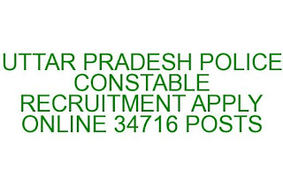 UP POLICE CONSTABLE RECRUITMENT NOTIFICATION 2016 APPLY ONLINE FORM