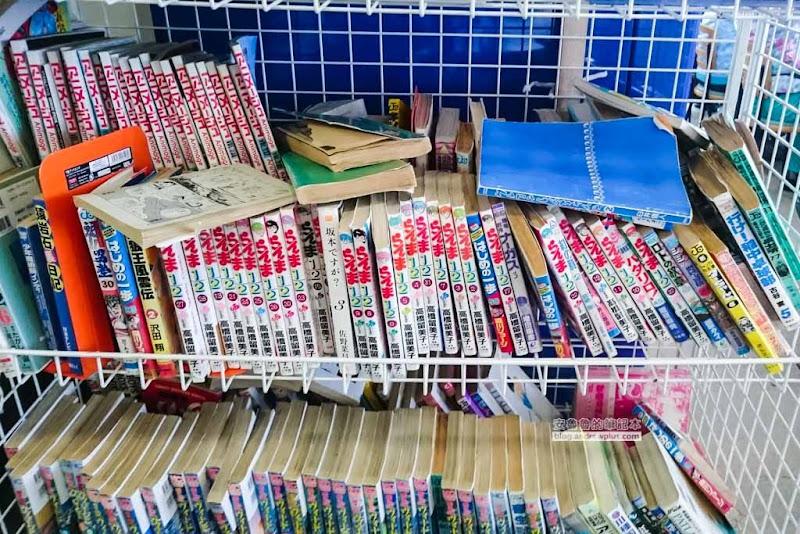 Inawashiro-Ski-Resort-19.jpg