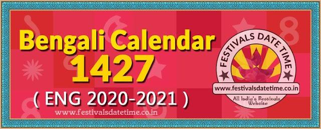 1427 Bengali Calendar Free, 2020 & 2021 Bengali Calendar, Download Bengali Calendar 1427