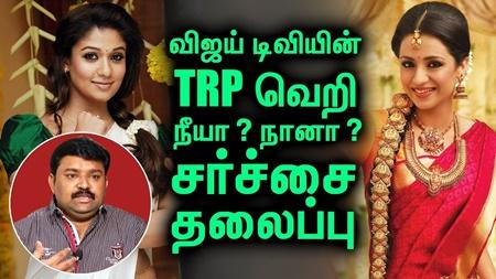 Neeya Naana show cancelled because of Kerala girls controversy!