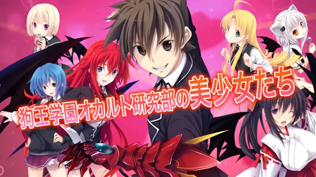 High School DxD Hero tendrá un total de 13 episodios