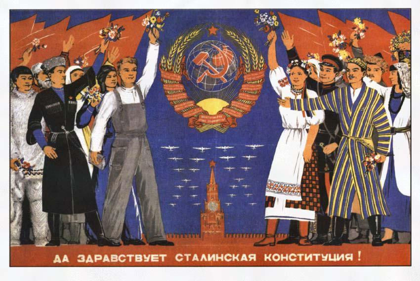 Crítica Marxista-Leninista: diciembre 2012